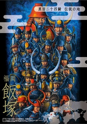 140605_Poster(B1)