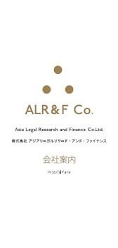 s_alrf1